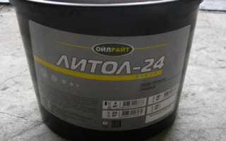Чем заменить литол