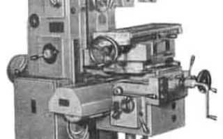 Фрезерный станок 6р81