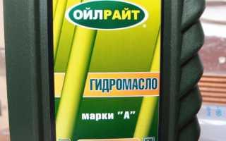 Чем заменить гидравлическое масло