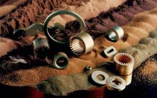 Порошковая металлургия технология производства