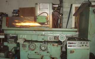 Плоскошлифовальный станок с магнитной плитой