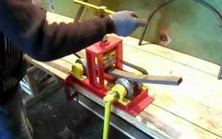 Сделать гибочный станок для профильной трубы