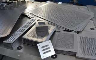 Технология изготовления деталей из листового металла