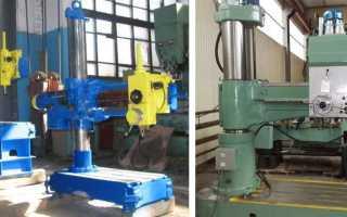 Радиально сверлильный станок 2к52 1 технические характеристики