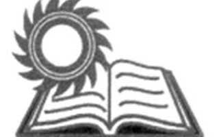 Шлифовальный станок принципиальная схема