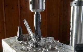Инструмент для отверстий по металлу