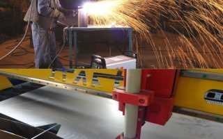 Технология плазменной резки металлов