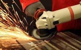 Инструменты для шлифовки металла