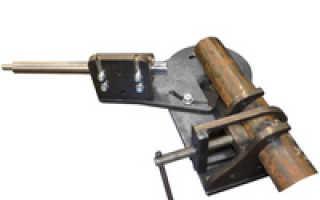 Оснастка для сверления труб