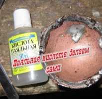 Чем заменить кислоту для пайки