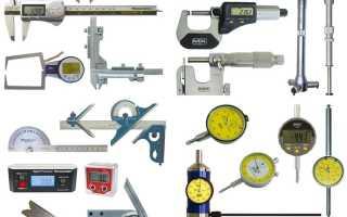 Инструменты для разметки