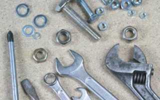 Инструменты различного назначения