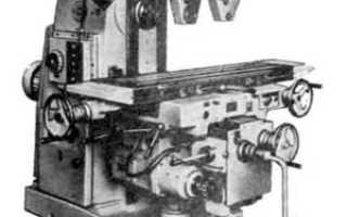 Фрезерный станок 6р82 электросхема