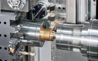Технология металлообработки на металлорежущих станках