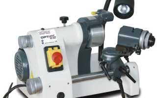 Оборудование для заточки режущего инструмента