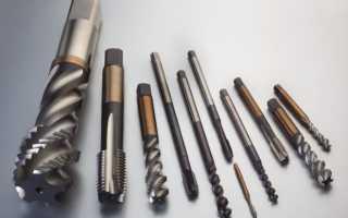 Быстрорежущие инструментальные стали