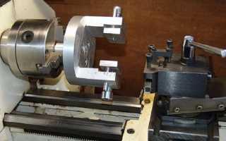 Приспособления для токарной обработки металла