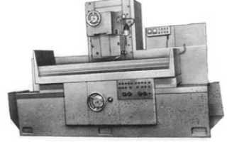 Плоскошлифовальный станок 3д722