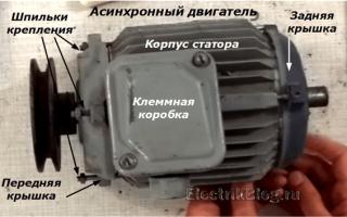 Чем заменить пусковой конденсатор