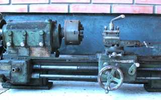 Учебный токарный станок по металлу