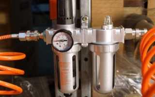 Маслораспылитель для пневмоинструмента принцип работы