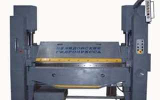 Листогибочный станок технические характеристики