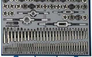 Виды металлорежущего инструмента